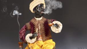 Narghile Smoker