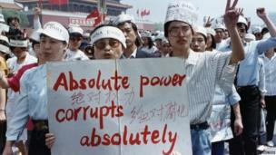 File photo: A group of journalists supports the pro-democracy protest in Tiananmen Square in Beijing in this 17 May 1989 photo