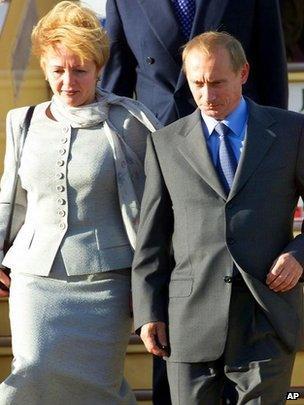 Vladimir and Lyudmila Putin in Japan, 3 September 2000