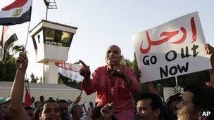 Anti-government protesters in Cairo (26 June 2013)