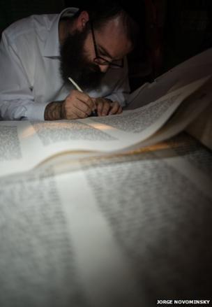 Copying the Torah