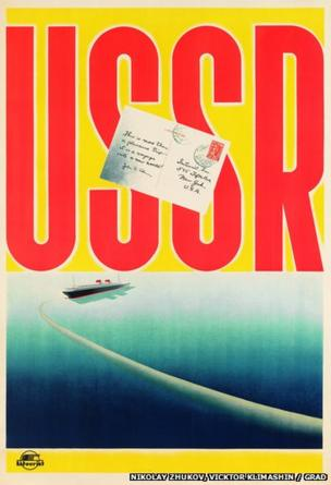 Nikolay Zhukov, Vicktor Klimashin, USSR - Courtesy the Gallery for Russian Art and Design