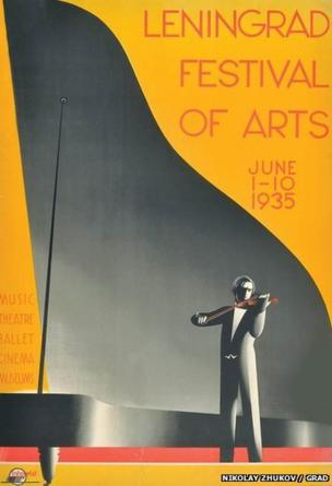 Nikolay Zhukov, Leningrad Festival Of Arts, - Courtesy the Gallery for Russian Art and Design