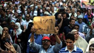 Pro-Morsi protesters demonstrate in Cairo