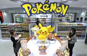 A Pokemon Centre