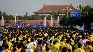 Runners in the Beijing Marathon