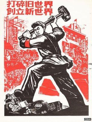 11 Slogans That Changed China Bbc News