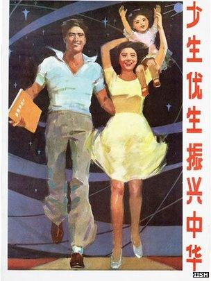 Fewer births, better births, develop China vigorously poster from 1987