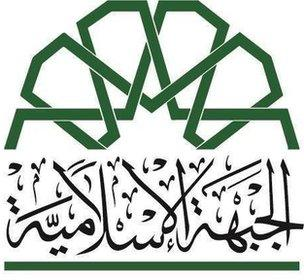 Logo of Islamic Front