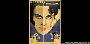 Stenberg Brothers, Poster for Three million case, 1926