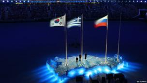 Flags in the stadium