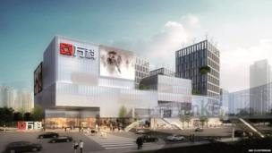 Vanke Jiugong concept design