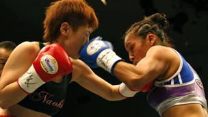 Women's boxing in Japan