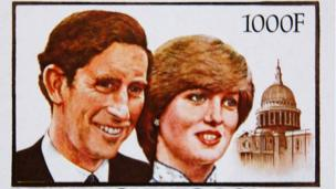 Prince Charles and Lady Diana stamp