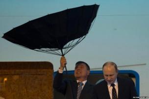 Russia's President Vladimir Putin arrives in Shanghai