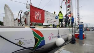 The Invest Africa clipper