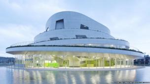 Akiha Ward Cultural Centre, Niigata City, Japan