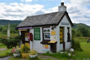 Re-purposed petrol station kiosk en route to the Isle of Seil