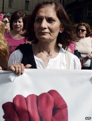 Dina Papoutsi