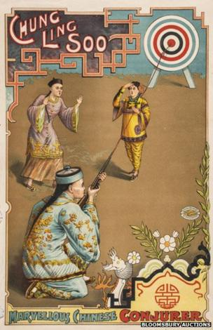 Marvellous Chinese Conjurer lithographic poster in colours