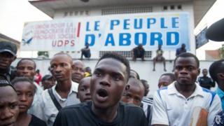Le siège de l'UDPS à Kinshasa
