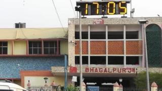 भागलपुर रेलवे स्टेशन