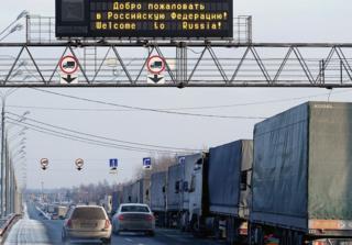 Белорусская граница