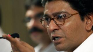 राज ठाकरे, मनसे, काँग्रेस, राष्ट्रवादी काँग्रेस, भाजप