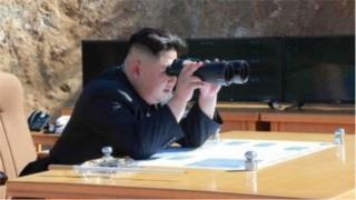 ఉత్తర కొరియా North Korea
