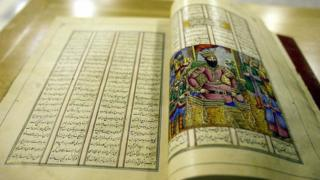 , بیش از یک قرن جدال زبانی-سیاسی؛ خط فارسی یا عربی؟, آخرین اخبار ایران و جهان و فید های خبری روز