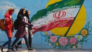 ایرانی خواتین