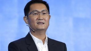 Foto do empresário chinês Ma Huateng