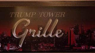 """Sign for the Trump Tower Grill, spelt """"grille"""""""