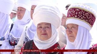 Кыргыз апалар