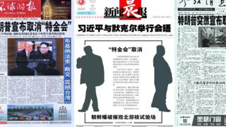 Three Chinese newspapers with the Kim-Trump meeting cancellation on their front page