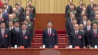 Сі Цзіньпін на з'їзді Комуністичної партії Китаю