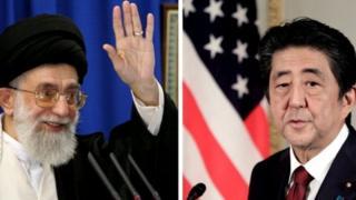 اليابان وإيران
