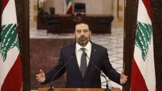 """Başbakan Hariri protestoculara """"Kimsenin sizi tehdit etmesine veya korkutmasına izin vermeyeceğim"""" diye seslendi"""