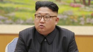 Rais wa Korea Kaskazini Kim Jong Un