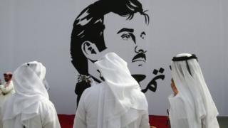 مواطنون قطريون