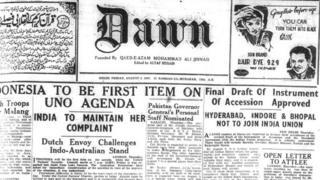 ڈان یکم اگست 1947