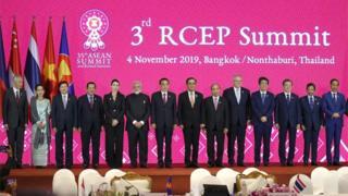 区域全面经济伙伴关系协定第三次峰会