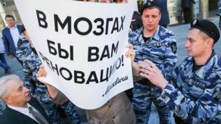 Сергей Митрохин протестует против реновации