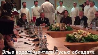 Заседание межфракционной группы депутатов по защите христианских ценностей.