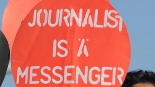 صحافی