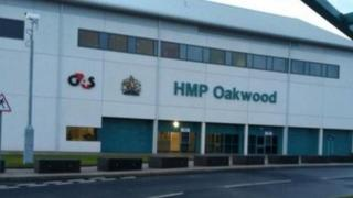 The entrance to HMP Oakwood