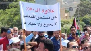 مليونا طالب أردني خارج المدارس بسبب إضراب المعلمين