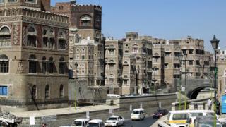 Buildings in Old City of Sanaa, Yemen (17 November 2015)