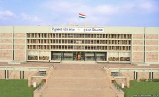 ગુજરાત વિધાનસભા