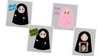Aplikasi kirim pesan Iran